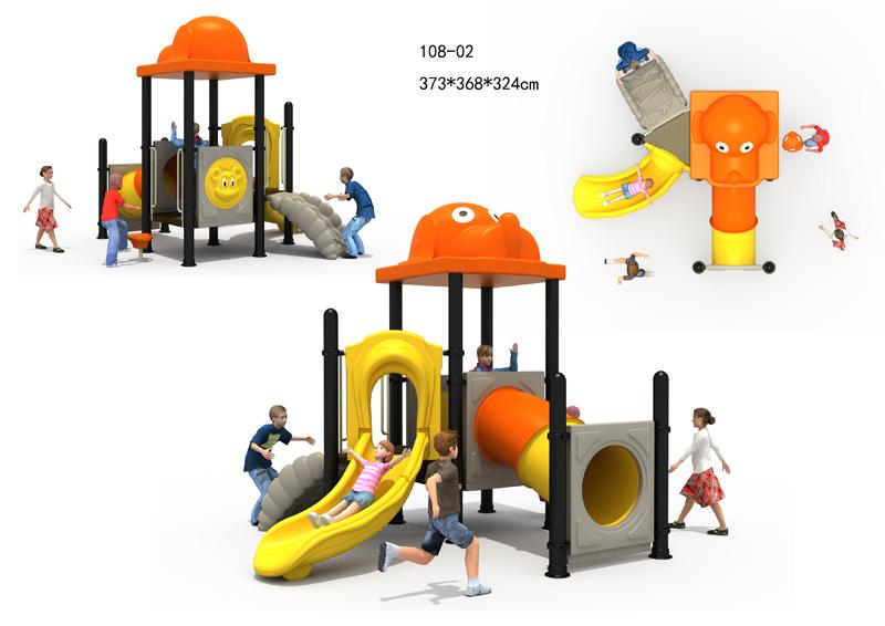 108-02儿童组合滑梯