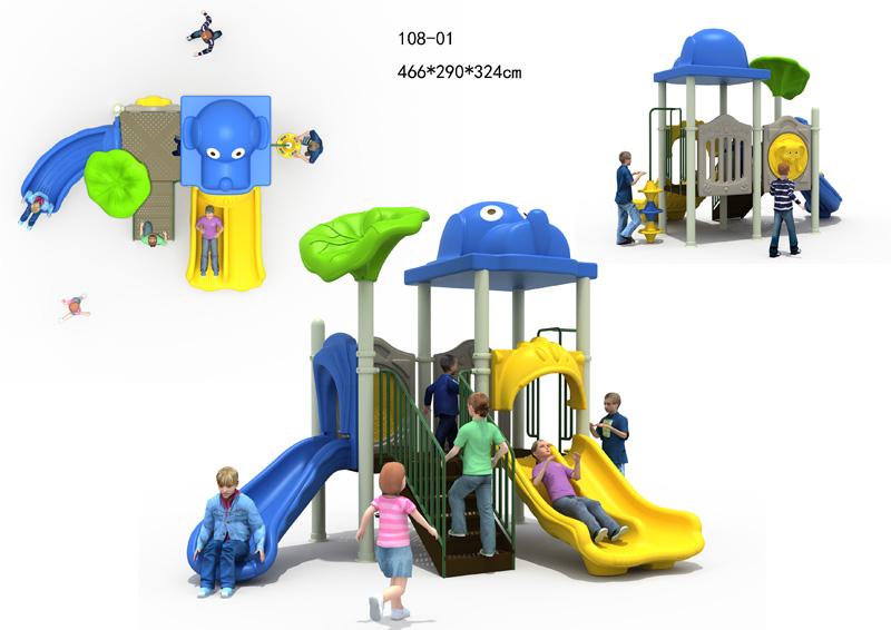 108-01儿童组合滑梯