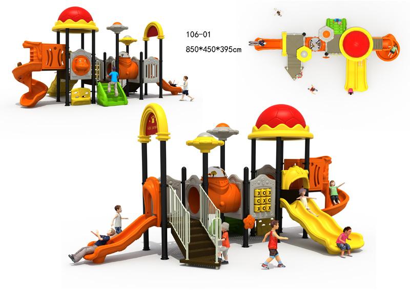 106-01儿童组合滑梯