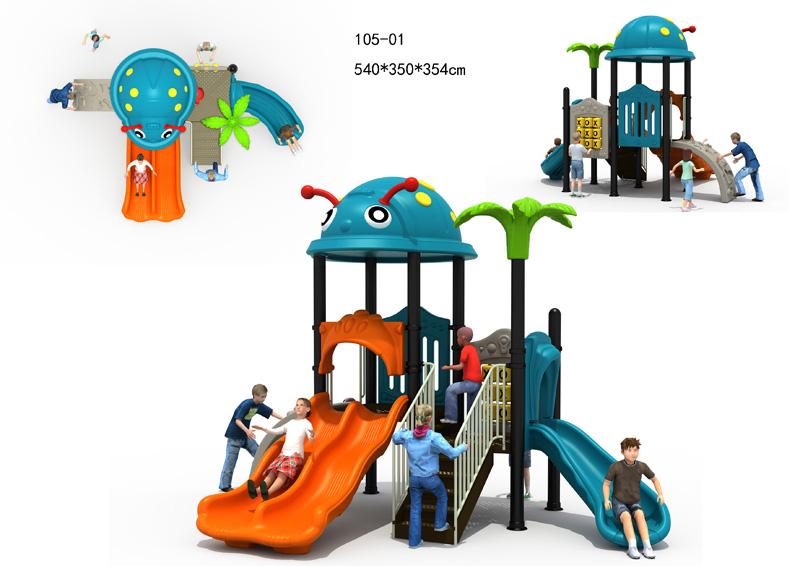 105-01儿童组合滑梯