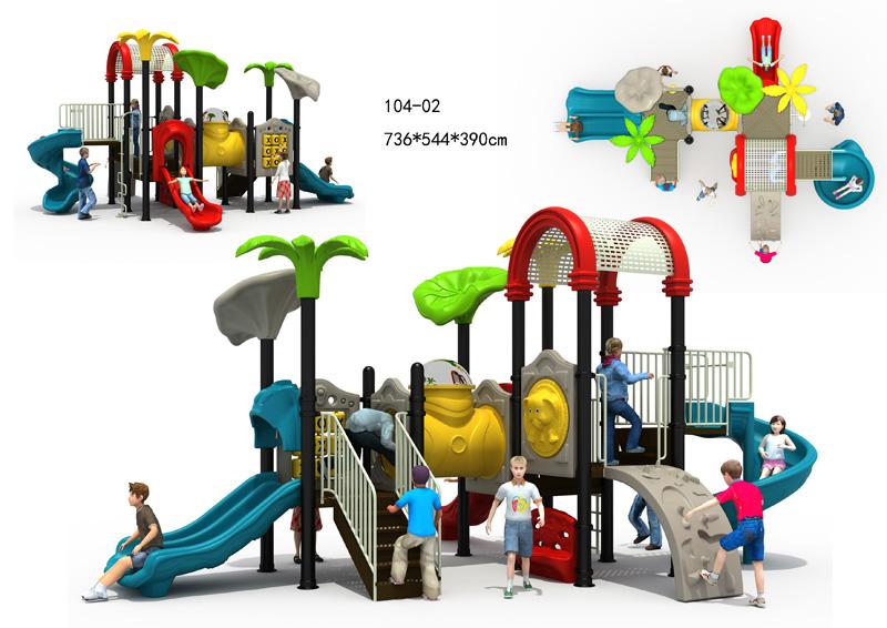104-02儿童组合滑梯