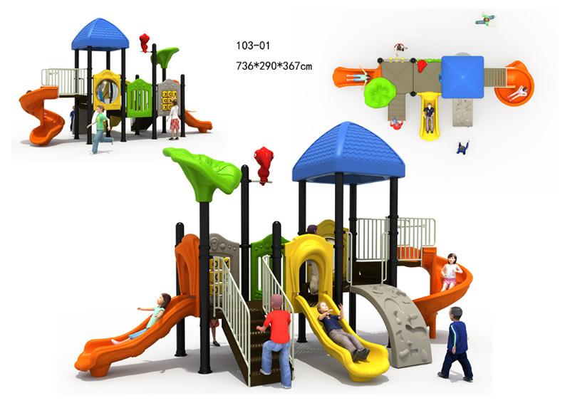 103-01儿童组合滑梯