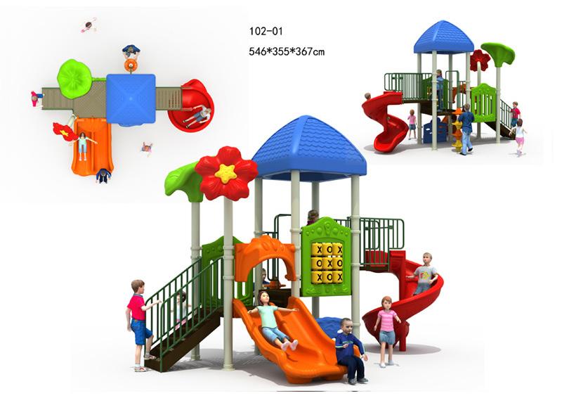 102-01儿童组合滑梯