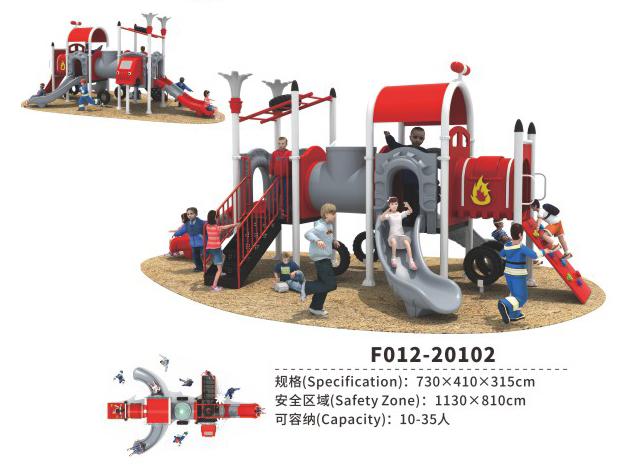 F012-20102儿童户外组合滑梯消防主题款