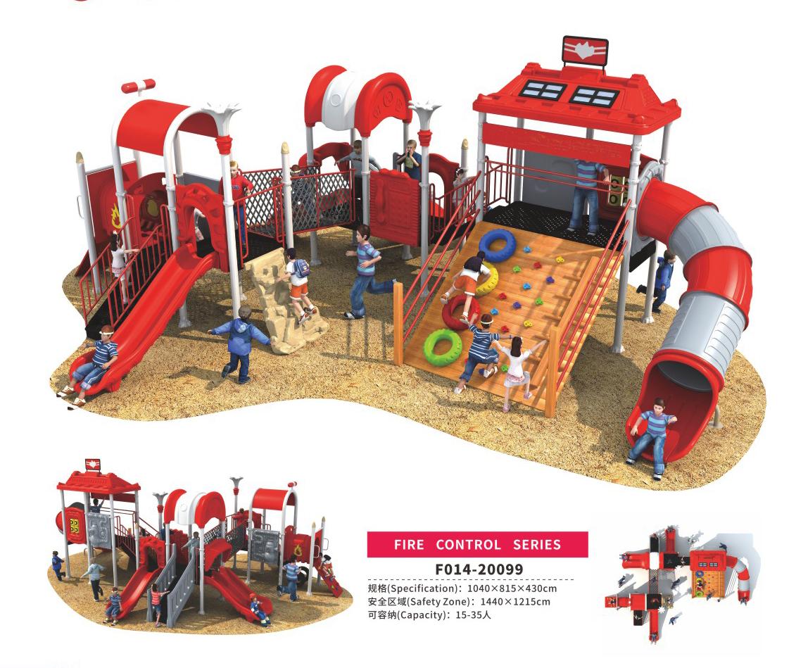 F014-20099幼儿园滑梯消防主题款