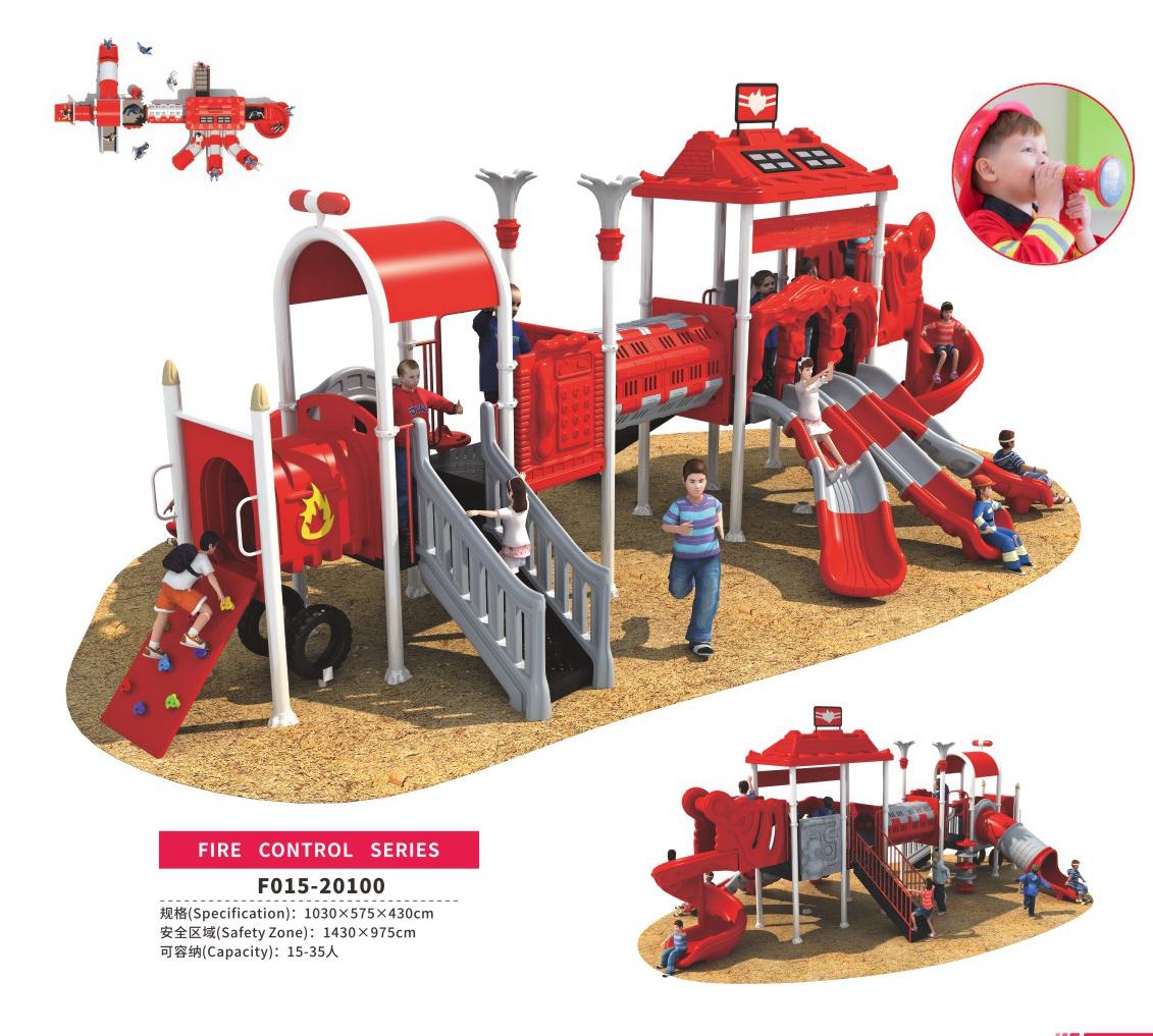 F015-20100公园户外组合滑梯消防主题款