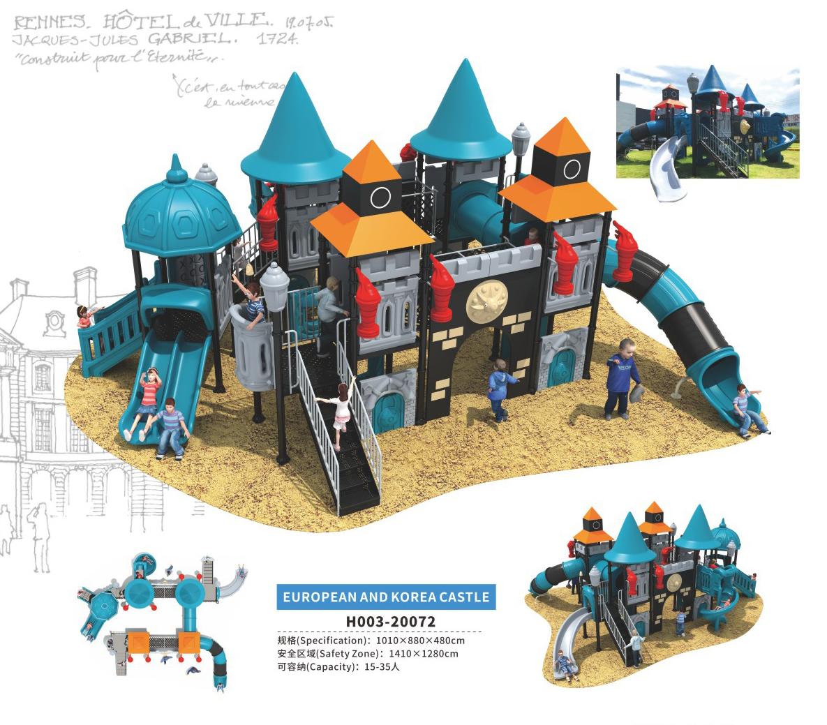 H003-20072公园滑梯城堡主题系列