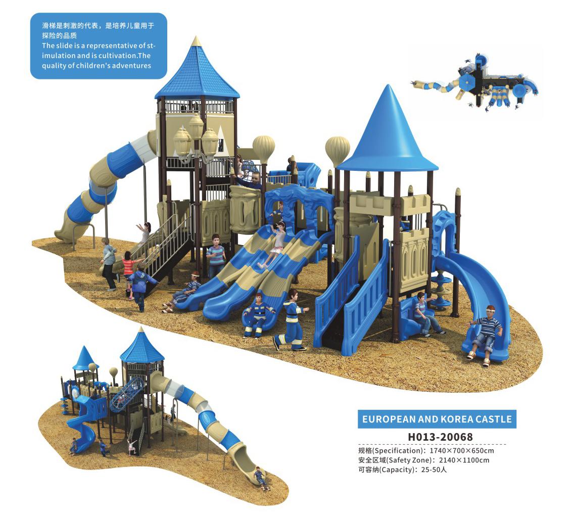 H013-20068幼儿园滑滑梯城堡主题系列