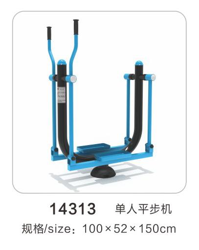14313单人平步机