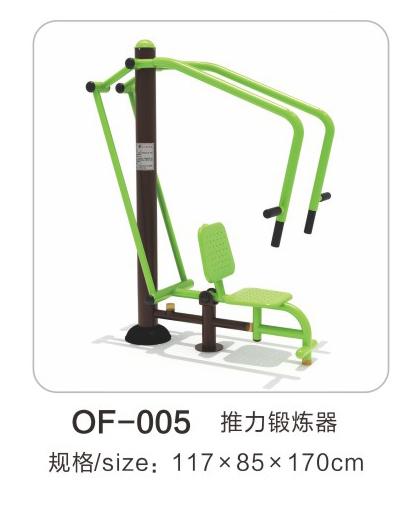 OF-005推力锻炼器