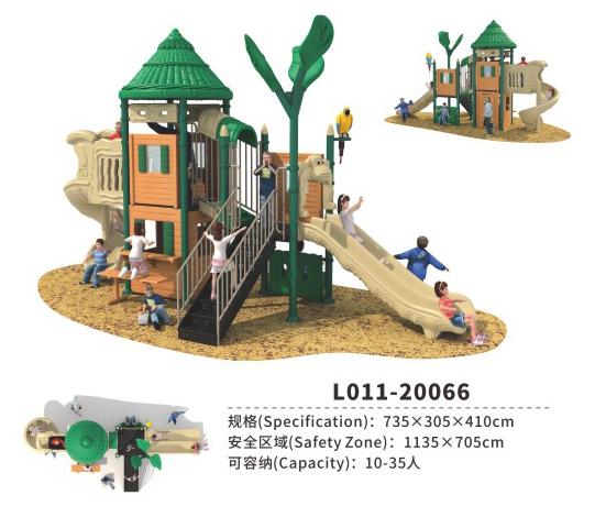 L011-20066肇庆组合滑滑梯 室外大型塑料滑梯 定制滑梯