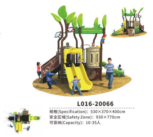 L016-20066深圳小区儿童滑滑梯 大型室外组合滑梯 塑料溜滑梯 游乐设备厂家