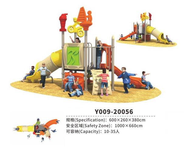 Y009-20056户外公园组合滑梯体育系列