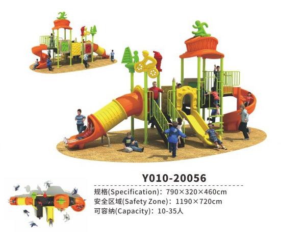 Y010-20056公园组合滑梯体育主题系列