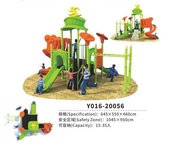 Y016-20056公园户外游乐场组合滑梯体育主题系列