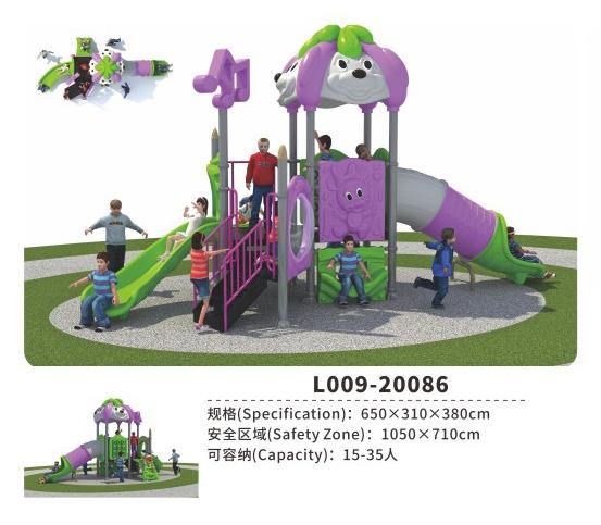 L009-20086幼儿园滑梯迪斯尼主题