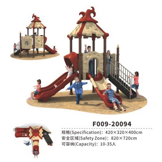 F009-20094魔法屋主题幼儿园小型组合滑梯