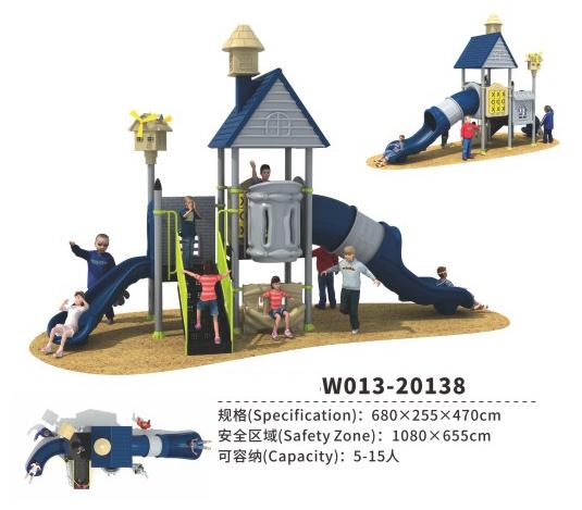 W013-20138别墅屋主题幼儿园小博士组合滑梯