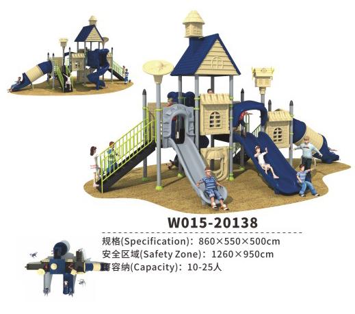 W015-20138别墅屋主题幼儿园小博士滑梯