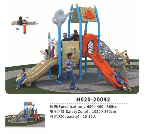 H020-20042梦幻祥云系列幼儿园组合滑梯
