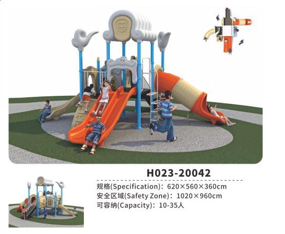 H023-20042梦幻祥云系列小区户外组合滑梯