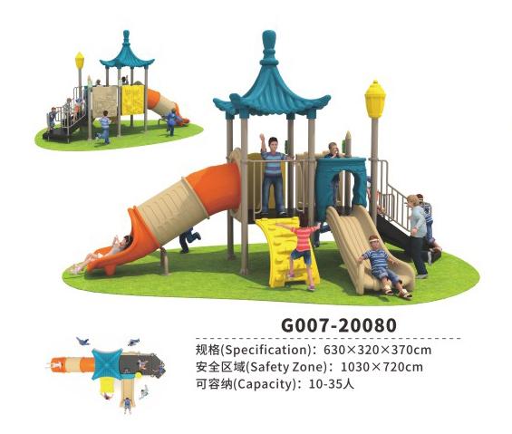 G007-20080寓言故事系列儿童组合滑滑梯