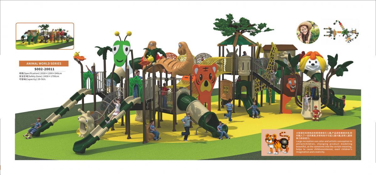 S002-20011动物世界主题儿童组合滑梯