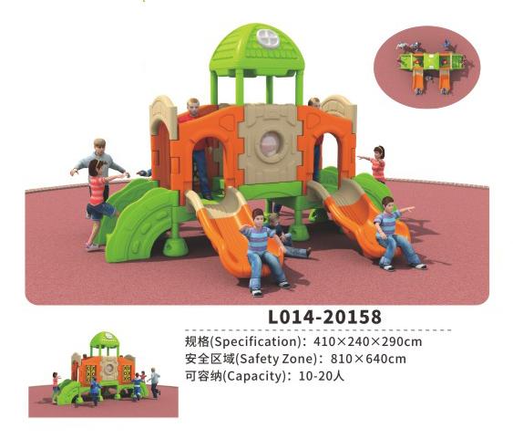 L014-20158塑料乐园主题儿童组合滑梯