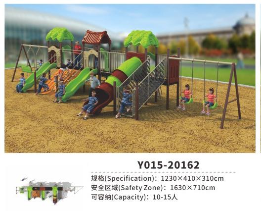 Y015-20162花园系列幼儿园滑滑梯