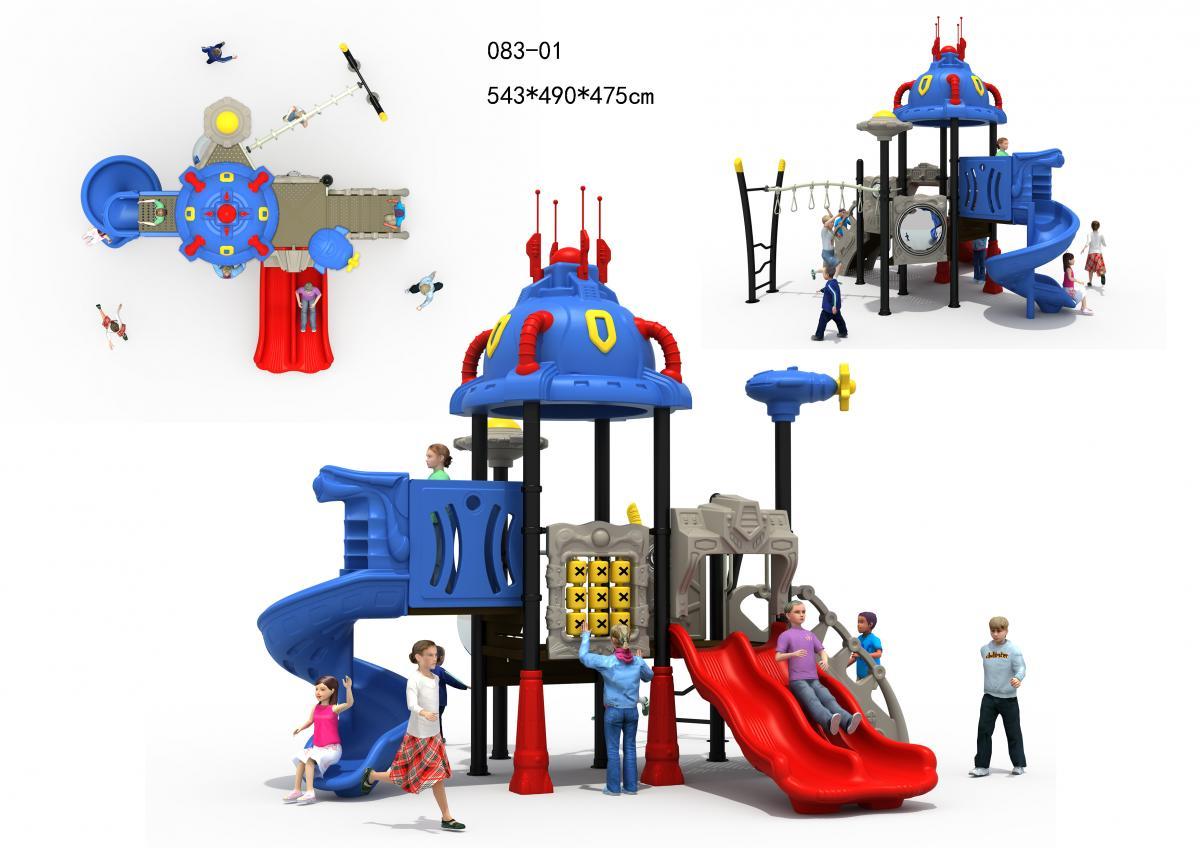 083-01太空主题系列儿童组合滑梯