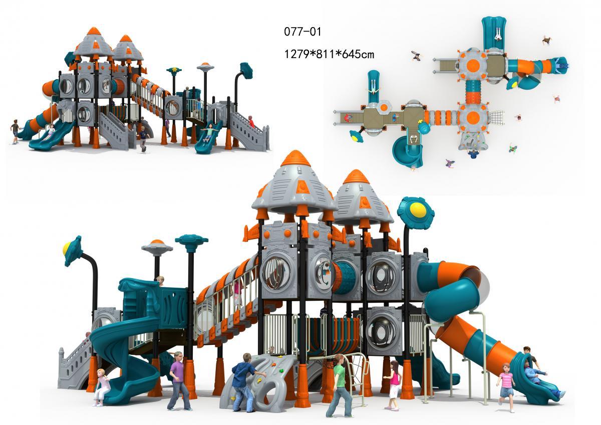 077-01星际太空主题系列组合滑梯