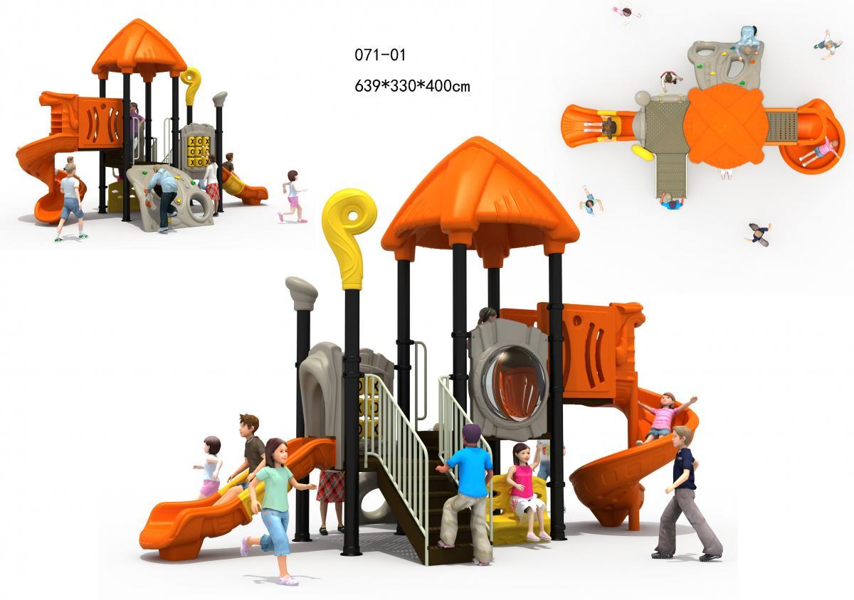 071-01盛夏阳光主题系列组合滑梯