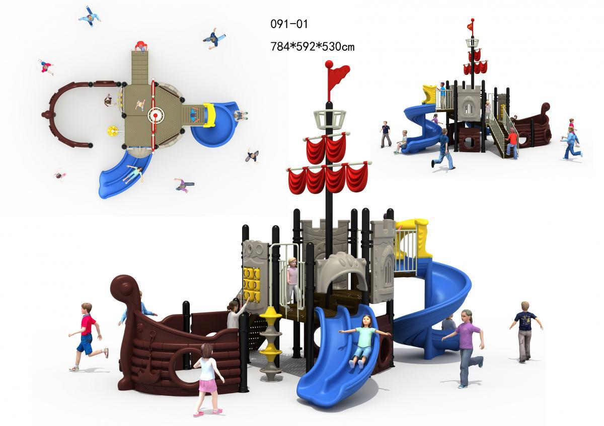 091-01海盗船主题系列儿童组合滑梯