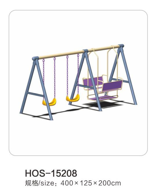 HOS-15208秋千组合