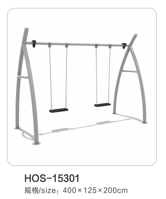 HOS-15301儿童秋千