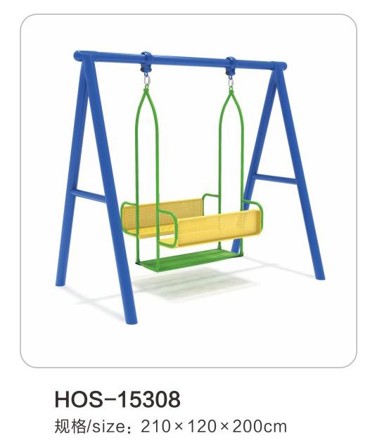HOS-15308儿童秋千