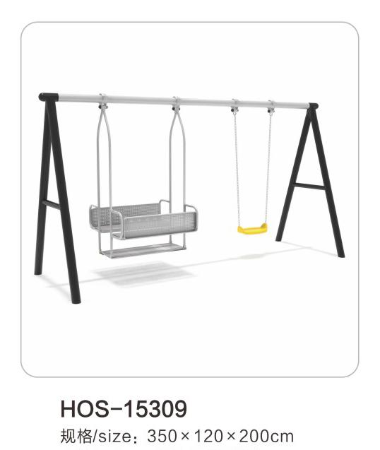 HOS-15309儿童秋千