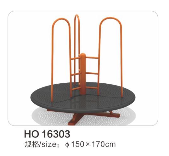 HO16303儿童转椅