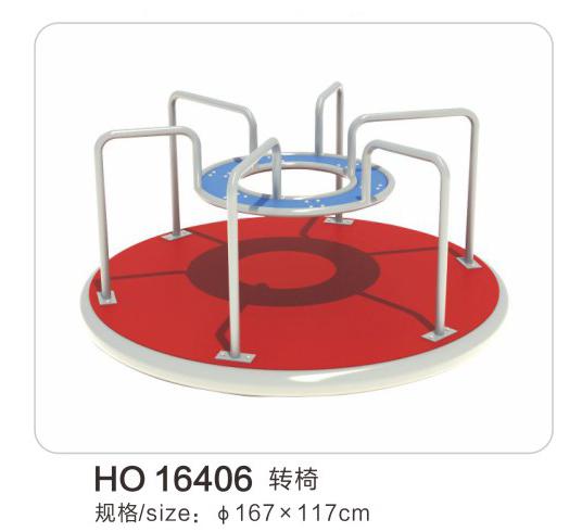 HO16406儿童转椅