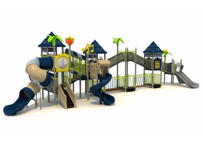 2001-02儿童组合滑梯