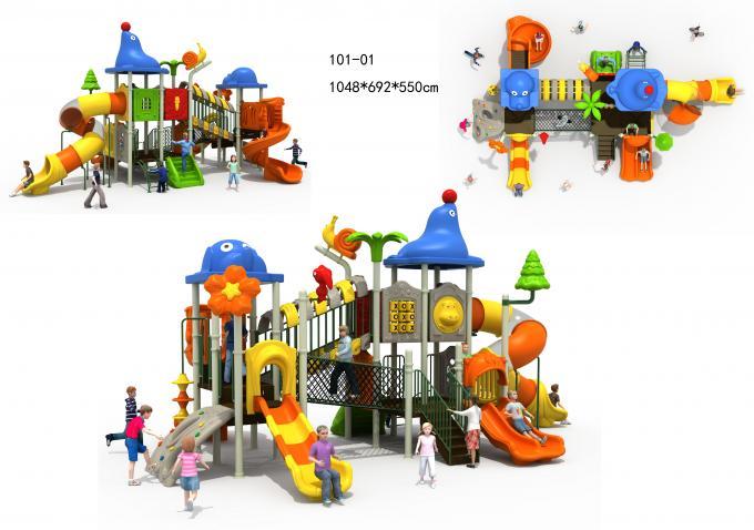 101-01儿童组合滑梯
