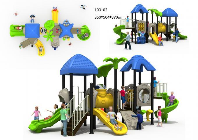 103-02儿童组合滑梯