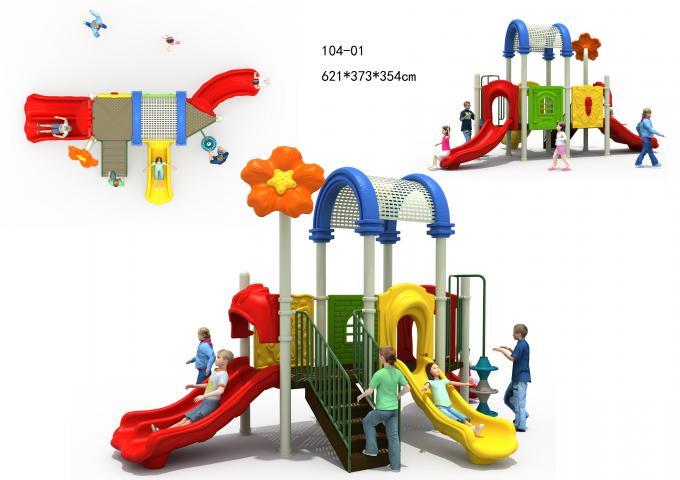 104-01儿童组合滑梯