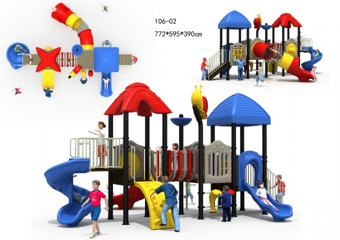 106-02儿童组合滑梯