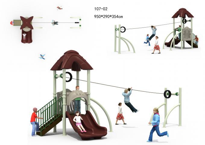 107-02儿童组合滑梯