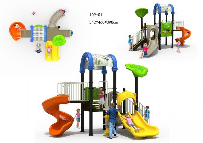 109-01儿童组合滑梯