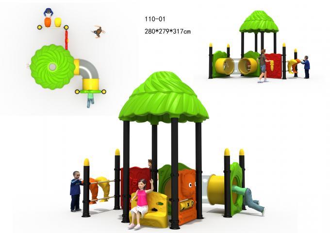 110-01儿童组合滑梯