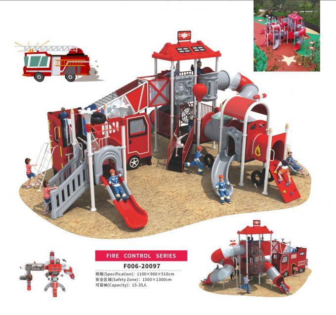 F006-20097儿童组合滑梯消防主题系列