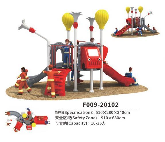 F009-20102消防主题户外儿童大型组合滑梯