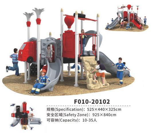 F010-20102消防主题儿童户外组合滑滑梯